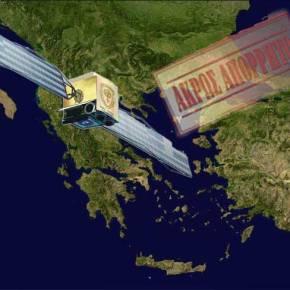 ΑΠΟΚΛΕΙΣΤΙΚΟ: Πώς κατέστρεψαν την ικανότητα της Ελλάδας να ελέγχει τα σύνορά της – Η συνωμοσία, τα θύματα, ηδικαίωση