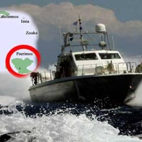 ΑΝΟΙΧΤΑ ΤΗΣ ΨΕΡΙΜΟΥ – Τούρκοι επιτέθηκαν και τραυμάτισαν άνδρα τoυ ΛΣ/ΕΛΑΚΤ – Επιχείρησαν να εμβολίσουν περιπολικό σκάφος(upd)