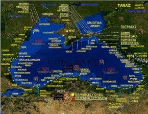 Η Ελλάδα πρέπει να διαθέτει υψηλή στρατηγική και για τα 4 σημεία του ορίζοντος