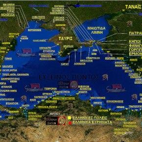 Η Ελλάδα πρέπει να διαθέτει υψηλή στρατηγική και για τα 4 σημεία τουορίζοντος