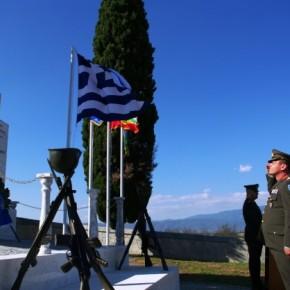 Βρετανική αθλιότητα στην Δοϊράνη – Ανακάλυψαν «μακεδόνες» νεκρούς σεμνημείο!