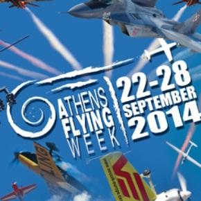 Εκπληκτικό θέαμα για τους επισκέπτες του Athens Flight Week 2014 στοΤατόι