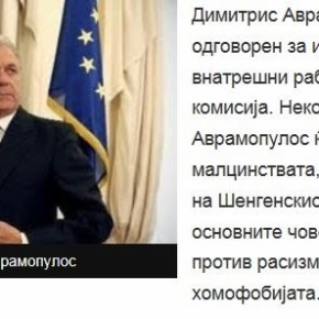 Το σλαβικό 'Ουράνιο Τόξο' ζητά την απομάκρυνση του Αβραμόπουλου ωςΕπιτρόπου