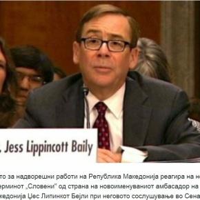 Σκόπια: Ο νέος Αμερικανός πρέσβης μιλά για 'Σλάβους' στηνFYROM