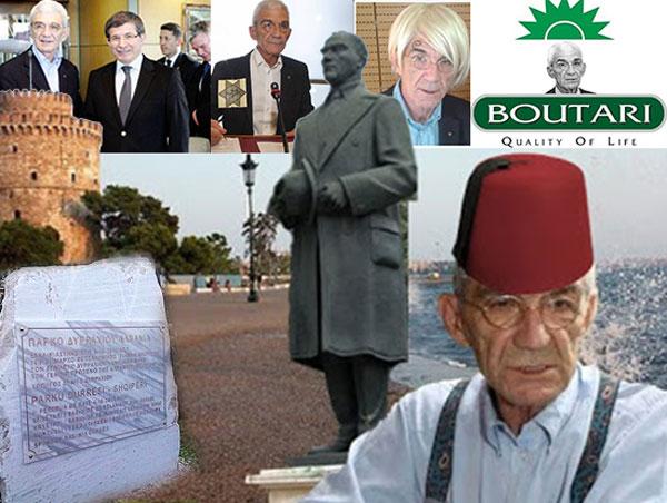 Boutaris_albanikomnhmeio