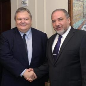 Ελλάδα-Ισραήλ: Επί τάπητος η περαιτέρω ανάπτυξη των διμερώνσχέσεων