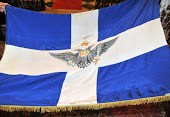 Παραμένουν οι αλυτρωτικές αναφορές εις βάρος της Ελλάδας στα σχολικά βιβλία Γεωγραφίας στην Αλβανία -Ελεύθερος ΛόγοςΑργυροκάστρου