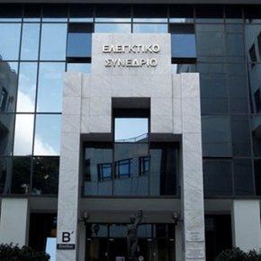 Nόμιμη η συμφωνία για νέες επενδύσεις από την COSCO στο λιμάνι του Πειραιά Σημειώνεται ότι είχε προηγηθεί απόφαση κλιμακίου του Ελεγκτικού Συνεδρίου, που είχε κρίνειαντίθετα.