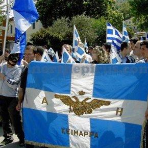 «Σφαλιάρα» απο τους ΑλβανοΤσάμηδες στο ΥΠΕΞ: «Η διοικητική διαίρεση είναι εσωτερικό θέμα τηςΑλβανίας»