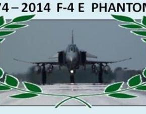 Σαράντα χρόνια Phantom F-4E στην ΠολεμικήΑεροπορία!
