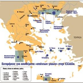 Ο θησαυρός της ελληνικής γής: Ορυκτός πλούτος και σπάνιες γαίες αξίας 40 δισ ευρώ συμβάλουν στην οικονομικήανάπτυξη