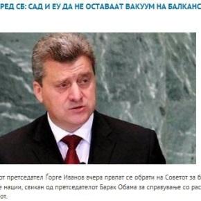 Πρόεδρος Σκοπίων: «Απειλή» η Ελλάδα για την περιοχή «Το Βαλκανικό Χαλιφάτο δεν είναιμύθος»