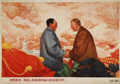Mao-Hoxha_CR_Poster