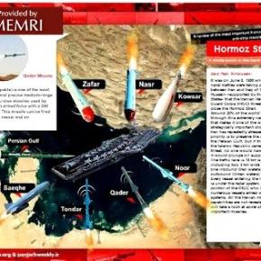 Το Ιράν ετοιμάζεται για ναυμαχία στον ΠερσικόΚόλπο.