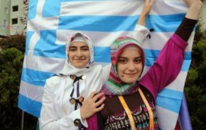 Οι Έλληνες Πομάκοι λένε «όχι» στα τουρκοφεστιβάλ στηΘράκη