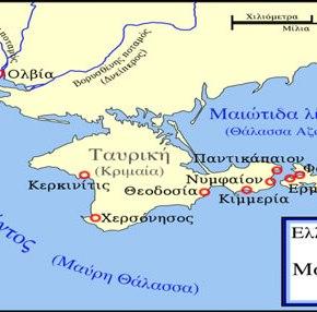Πρόταση για «ελληνοποίηση» της Κριμαίας από Ρώσους φιλέλληνες: «Να μετονομαστεί σεΤαυρίδα»
