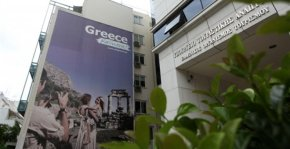 Deutsche Welle: Έτσι ζουν οι Έλληνες τέσσερα χρόνια μετά τη χρεοκοπία «Το μεγαλύτερο πρόβλημα στην Ελλάδα είναι η απουσία προοπτικής»
