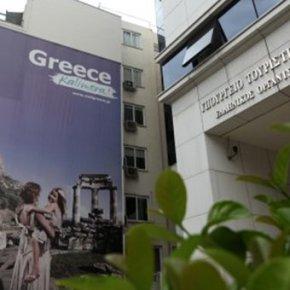 Deutsche Welle: Έτσι ζουν οι Έλληνες τέσσερα χρόνια μετά τη χρεοκοπία «Το μεγαλύτερο πρόβλημα στην Ελλάδα είναι η απουσίαπροοπτικής»