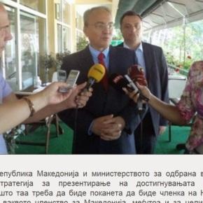 Τα Σκόπια προετοιμάζουν στρατηγική για «ανάγκη ένταξης της χώρας στοNATO»