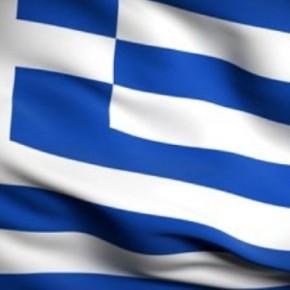 Κριτική και Πρόοδος… Έχουν και οι Έλληνες και η Ελλάδα τις ιδικές τωνιδιαιτερότητες…
