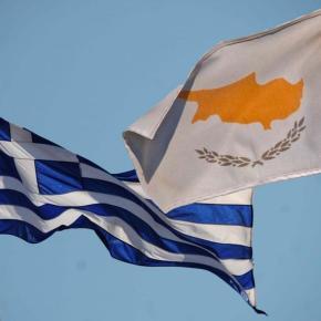 Ελλάδα, Κύπρος 1974-2014 – Διαφορετικά μέσα, ίδιοι (και χειρότεροι)σκοποί
