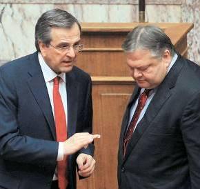 Ψήφο εμπιστοσύνης θα ζητήσει η κυβέρνηση τη Δευτέρα Κίνηση – αφετηρία πολιτικών εξελίξεων – «Σφίγγα» ο Χαρδούβελης για τις διαπραγματεύσεις