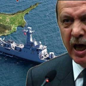 Προκλητικό το Τουρκικό ΥΠΕΞ απαιτεί τον τερματισμό των γεωτρήσεων στηΚύπρο!