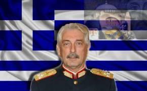 Πόσο μας λείπει ο Στρατηγός Γράψας …Την ώρα που Τούρκοι αλωνίζουν στη Μεσόγειο!