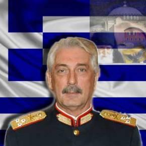 Πόσο μας λείπει ο Στρατηγός Γράψας …Την ώρα που Τούρκοι αλωνίζουν στηΜεσόγειο!
