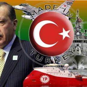 Η Τουρκία εξάγεικρίση