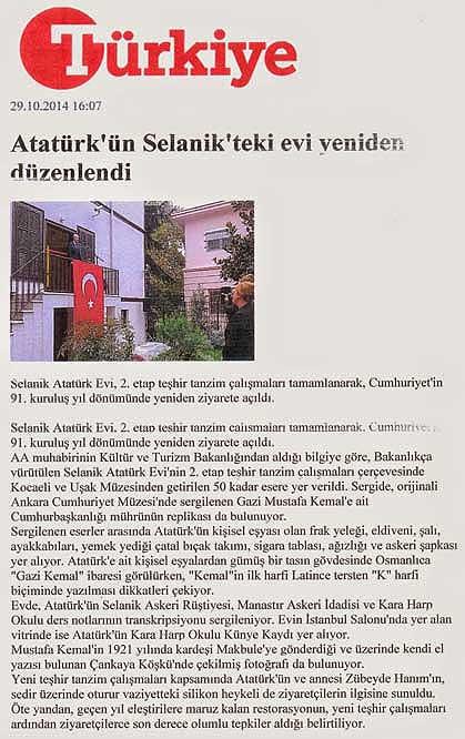 AAAΤουρκικό-δημοσίευμα
