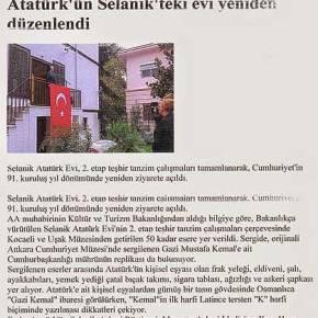 Πανηγύρια τουρκολάγνων, εγκαινιάστηκε ξανά το «πατρικό» του Κεμάλ στηΘεσσαλονίκη