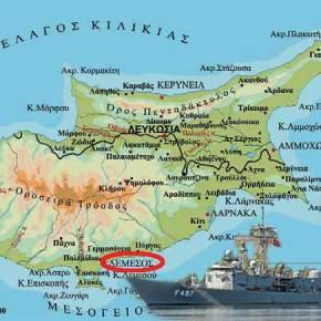 Στα 15 μίλια απο το Λιμάνι της Λεμεσού η Τούρκικη » TCG Goksu – F-497″…Συναγερμός στην Ε.Φ!(vid)