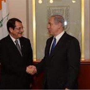 Σε ανοιχτή γραμμή Αναστασιάδης-Νετανιάχου για την αντιμετώπιση της Τουρκίας στα της κυπριακήςΑΟΖ