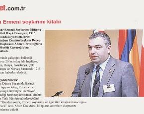Οι Αρμένιοι θυμίζουν στον Ερντογάν το ποινικό μητρώο τηςΤουρκίας.
