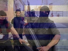 ΤΡΑΝΤΑΧΤΕΣ ΑΠΟΔΕΙΞΕΙΣ- Η ISIS EINAI EΔΩ- Η ΕΛΛΑΔΑ ΣΤΟ ΕΛΕΟΣ ΤΩΝ ΤΖΙΧΑΝΤΙΣΤΩΝ ΠΑΡΑ ΤΙΣ ΑΡΝΗΣΕΙΣ ΤΟΥΜΠΕΝΙ