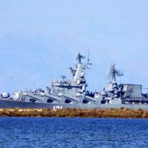 Στη Λευκάδα η ναυαρχίδα του Ρωσικού Στόλου(video)