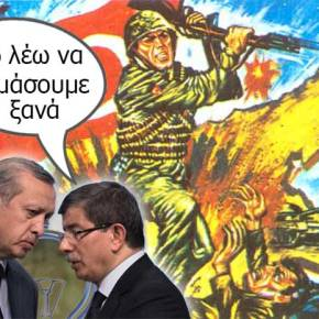 Αν χαθεί η Κύπρος, θα χαθεί και ηΕλλάδα