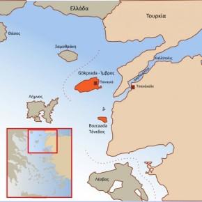 Τουρκία: Νέα απόφαση επιστροφής περιουσίας στηνΤένεδο