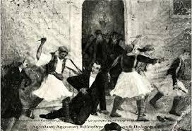Η δολοφονία του Ιωάννη Καποδίστρια