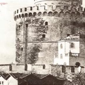 ΙΣΤΟΡΙΑ Δείτε πως ήταν ο Λευκός Πύργος πριν από έναν αιώνα – Εκπληκτική 3Dαναπαράσταση