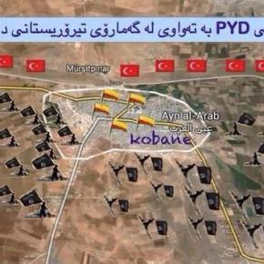 Το Kobane πέφτει, η Τουρκία φλέγεται, οι ΗΠΑπελαγοδρομούν
