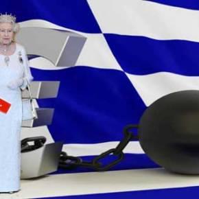 Βρετανικά ΜΜΕ: «Η Ελλάδα δεν έχει καμία ελπίδα να βγεί νωρίτερα από τομνημόνιο»