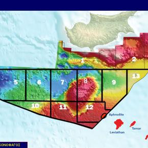 ΑΠΟΚΛΕΙΣΤΙΚΟ: Να γιατί «καίγεται» η Τουρκία για το κυπριακό «οικόπεδο9»