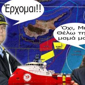 Χλιαρή και ανούσια η ελληνική απάντηση στην τουρκικήπρόκληση