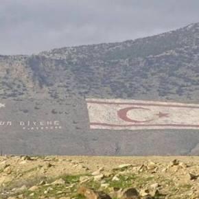 Σοκ: Αναγνώριση του τουρκοκυπριακού ψευδοκράτους από τηνΟυγγαρία