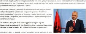 «Δεν έχουμε τίποτε με την ελληνική μειονότητα»