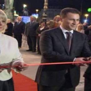 """Νέα προκλητική ενέργεια των Σκοπίων: Εγκαινιάζουν Μουσείο για τους """"Μακεδόνες πρόσφυγες"""" στηνΕλλάδα!"""
