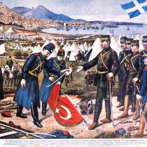 H απελευθέρωση τηςΘεσσαλονίκης