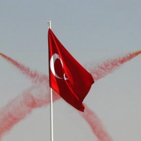 ΑΝΑΛΥΣΗ: Η Εθνική Στρατηγική τηςΤουρκίας